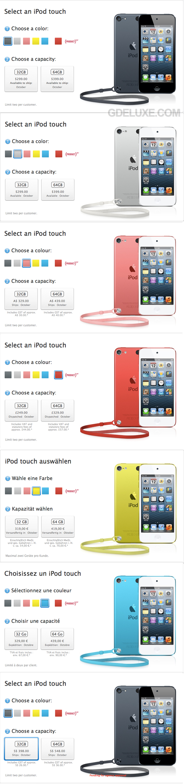 IPOD-TOUCH-5G-OFFICIAL-PRICE-LIST